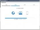 Xperia S 更新4.0狀況還可以