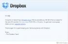 免費的48GB Dropbox的存儲