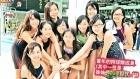 女子排球部的小彩虹