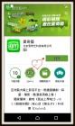 ◆愛奇藝免費三個月臺灣黃金VIP會員帳密說明