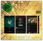 Spotify Music Mod for arm & x86 - 修改版下載,可任意播放切換歌曲,免費聆聽音樂。 ...