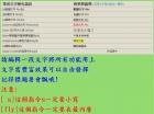 6/26 新手闖關活動日誌(2)