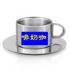 7/2 新手闖關活動日誌(6)