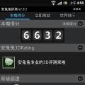 ION HK2.3.7