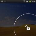 2012/08 I9003 2.3.6最新遠傳官方ROM