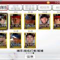 九局職業棒球