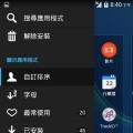 s3~Sony XPERIA KIT KAT4.4.2