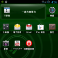 İCS REMİX ROM V8.5 XXLPB 4.0.3