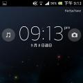 Xperia Ultimate HD5.0