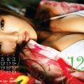 2013清純美少女月曆