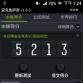 [ROM]Xperia Ultimate HD2.0.3