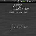 我的HTC incredible s 低調簡約風