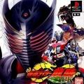 假面騎士 龍騎 Kamen Rider Ryuki