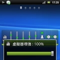 Audio Fx Widget 等化器