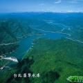 發現台灣山川之美