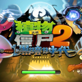 pvz2中文v1.3.1