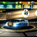 【GL神作更新】狂野飆車 7:極熱快感 v1.0.6中文離線修改版