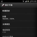 ION HK4.04
