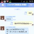 SANRIO 三麗鷗大集合