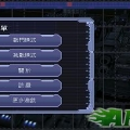 重裝炮手中文3D