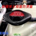 碳纖維零件