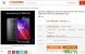 ASUS ZenFone 2 價格現身購物網,價格不再平價
