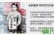 南韓是人間煉獄?北韓教科書:首爾少女「賣眼維生」