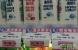 林鳳營2瓶115元 翻開特價卡後超傻眼…