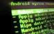 Google為Android 5.0增加系統安全|將無法Root?