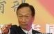 郭台銘:抗中韓FTA 靠經濟選民