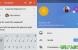 Android 5.0 的 Gmail 加入新功能,整合第三方電郵服務