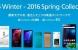 SoftBank 冬季新機發表,手機、平板電腦共 7 款