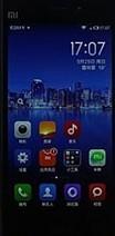 小米手機MI 3