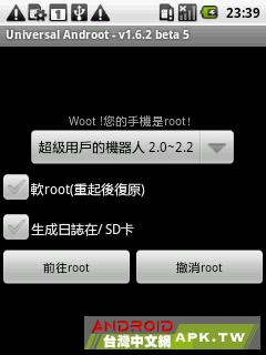 mobile01-d1e62911c001b9185311e41b31526d09.png