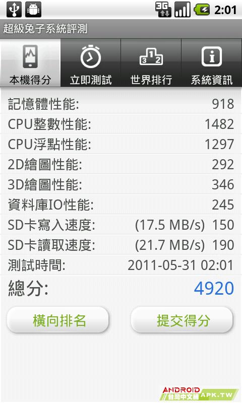 mobile01-55d503a7e9af05ffa8d3acb6a7b66fcf.png