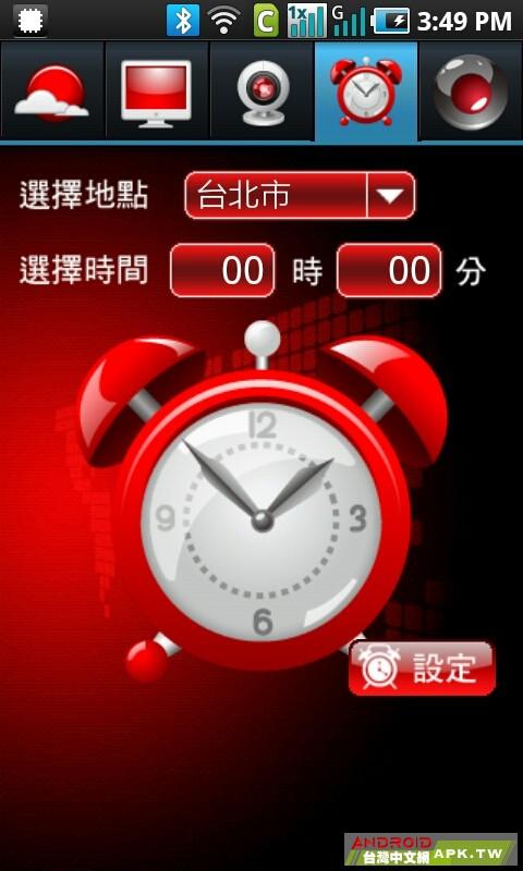 snap20110506_154912.jpg
