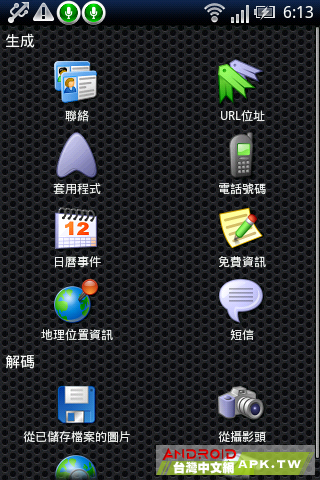 2011-05-09-06-13-16.png