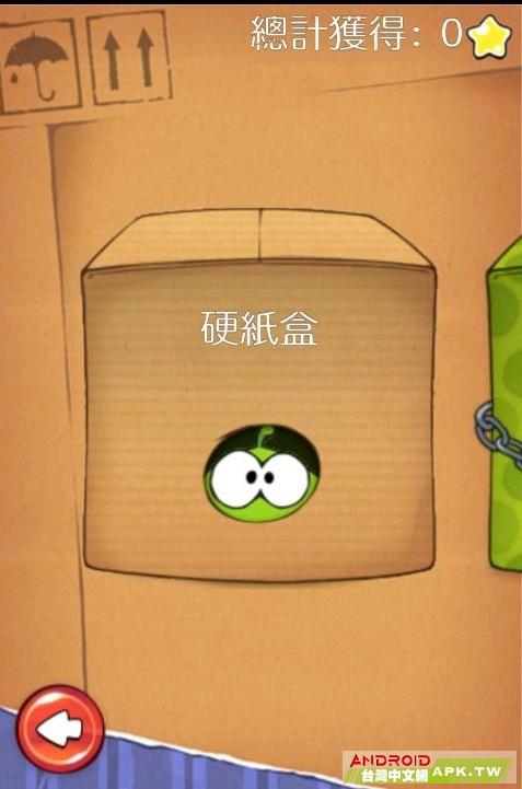 豌豆莢截屏(0).jpg