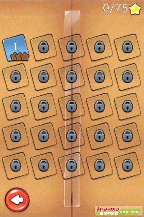 豌豆莢截屏(2).jpg