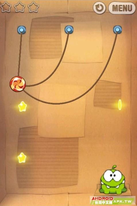 豌豆莢截屏(5).jpg