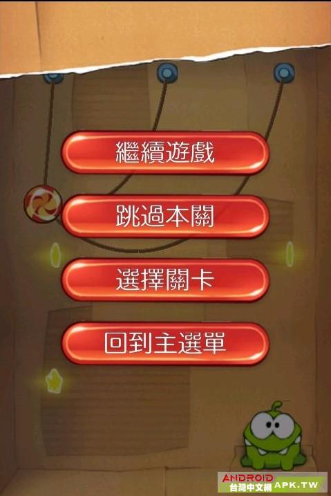 豌豆莢截屏(6).jpg