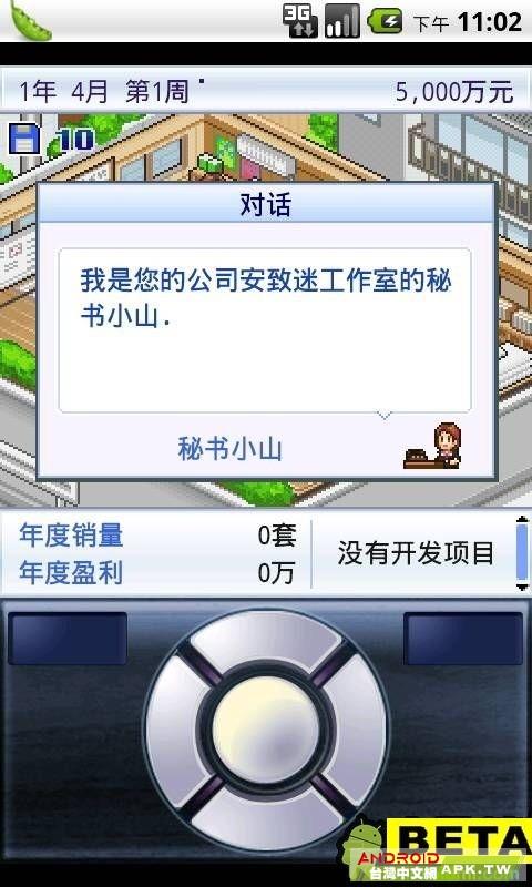 20110112114223736.jpg