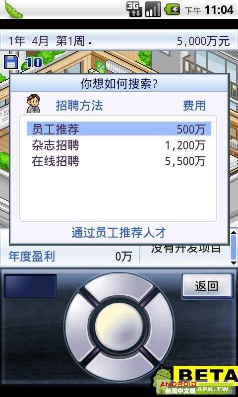 20110112114234915.jpg
