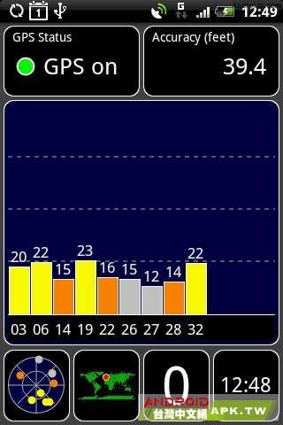 GPS Test Plus Android App.jpg