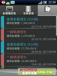20110704223807.jpeg