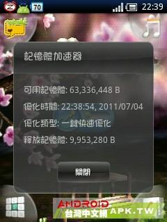 20110704223905.jpeg