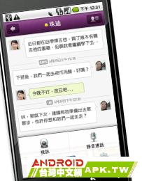 services_messenger_an_2.png