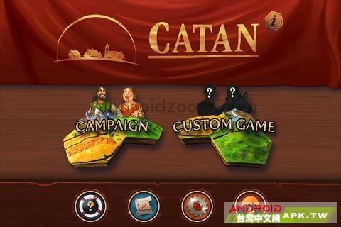 catan-210-1.jpg