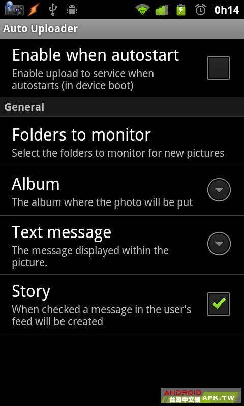 Auto Uploader4.jpg