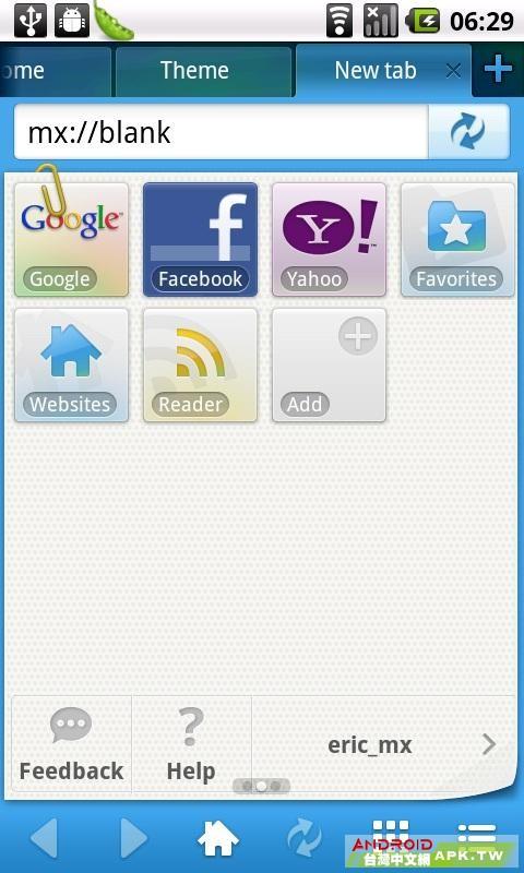 手機瀏覽器6.jpg